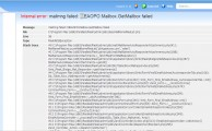 Mail server does not work How to repair mail server configuration?